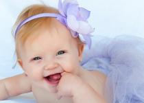 bebina-inteligencija